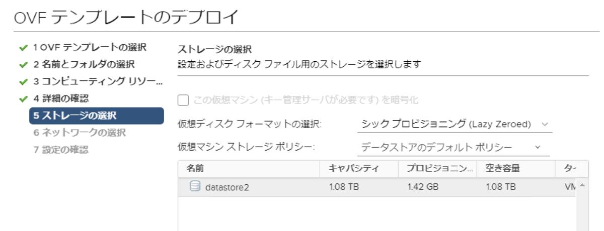 f:id:naoki029:20190810163321p:plain