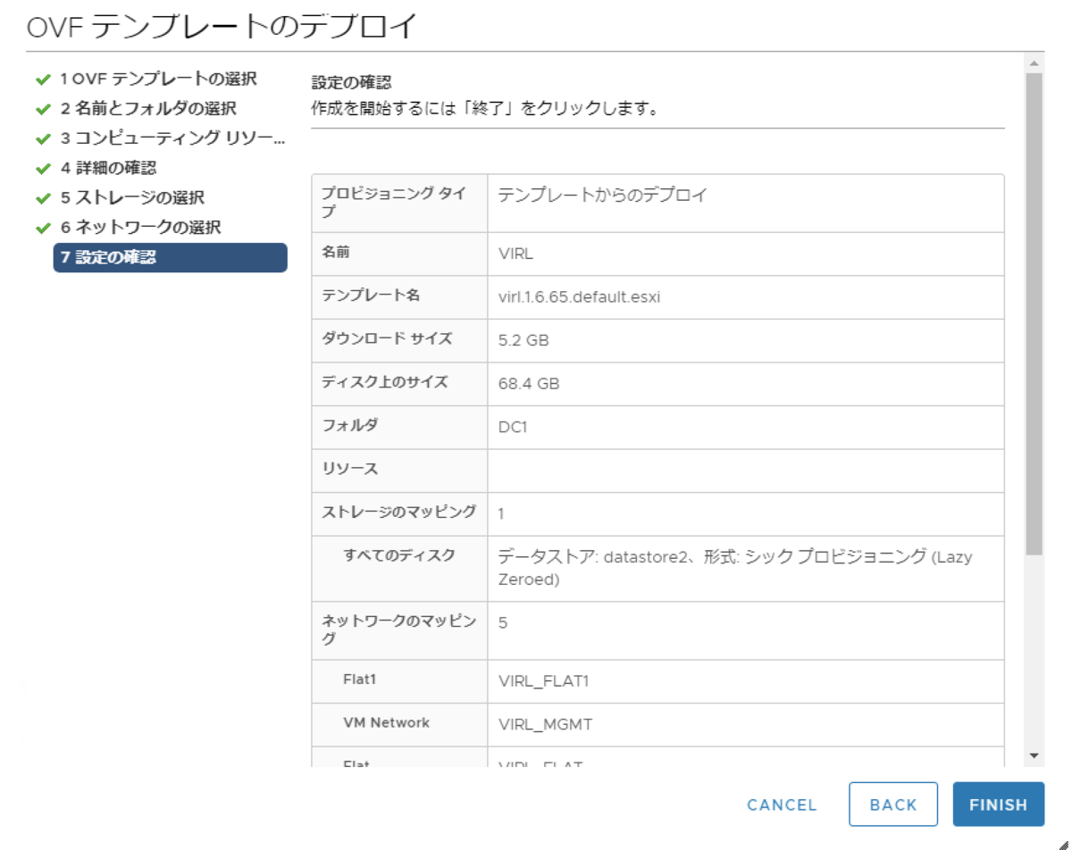 f:id:naoki029:20190810163456p:plain