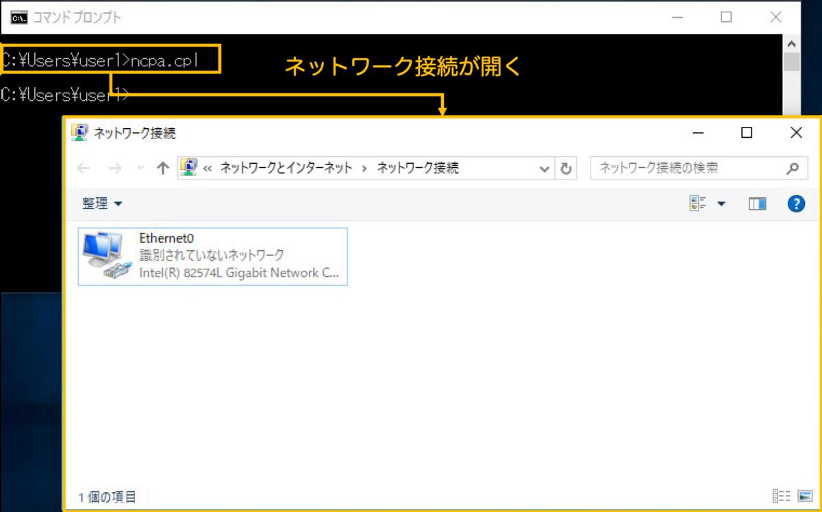 f:id:naoki029:20190812113331p:plain