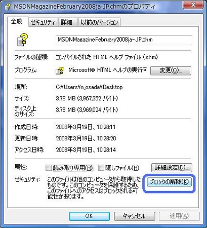 f:id:naoki0311:20080319111419j:image
