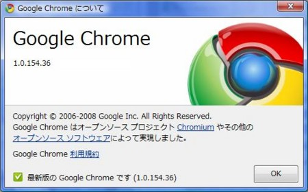20081212155343