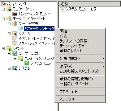 20111221104840