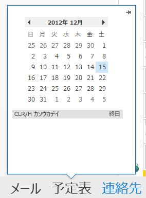 20120926154511
