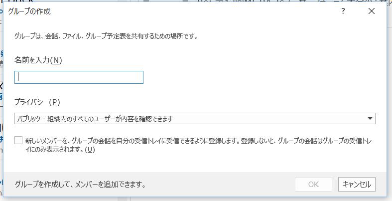 f:id:naoki0311:20160623093427p:plain