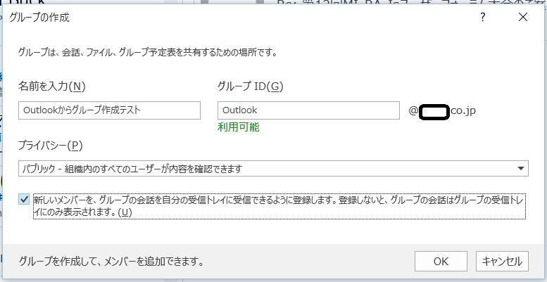 f:id:naoki0311:20160623093436p:plain