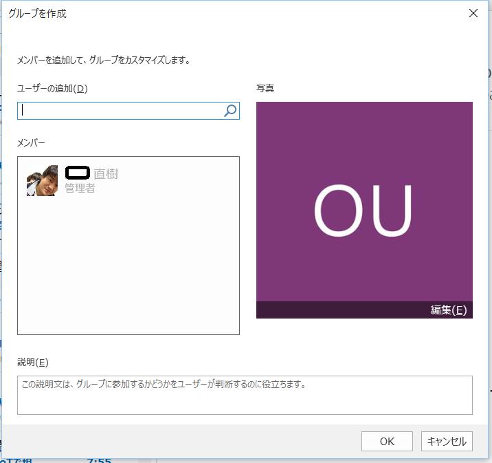 f:id:naoki0311:20160623093443p:plain
