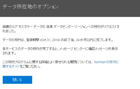 f:id:naoki0311:20161001135829p:plain