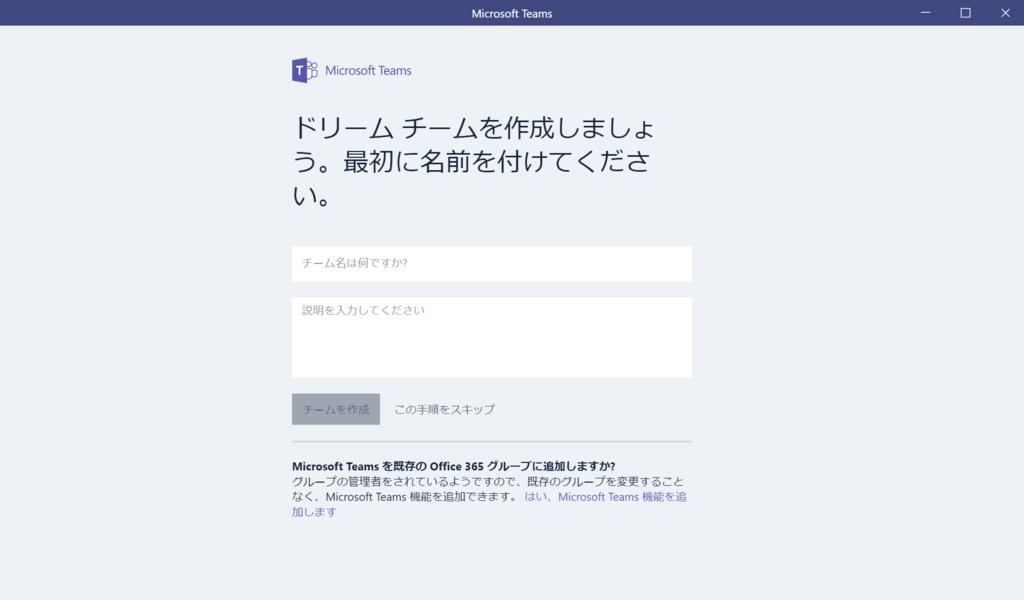 f:id:naoki0311:20161103080831p:plain