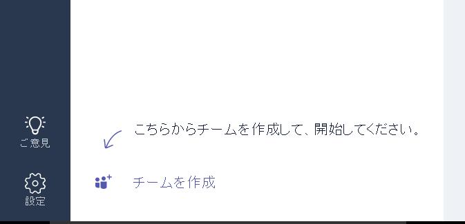 f:id:naoki0311:20161103084157p:plain