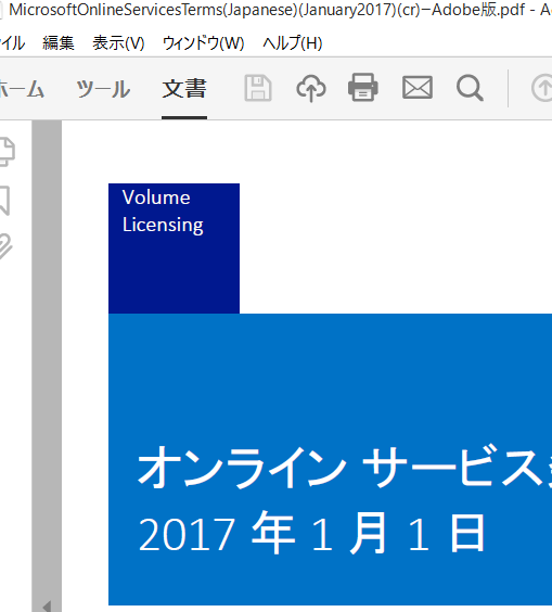 f:id:naoki0311:20170224163803p:plain