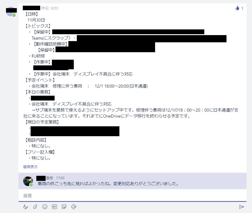 f:id:naoki0311:20171201175325p:plain
