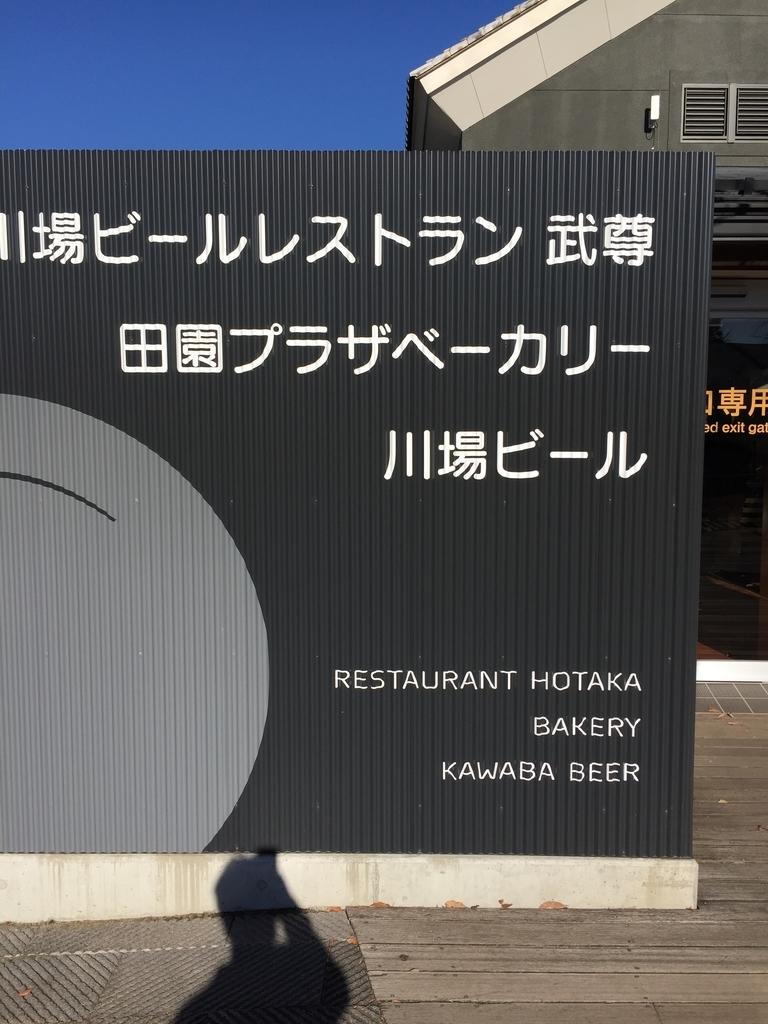 f:id:naoki0607:20181213215800j:plain