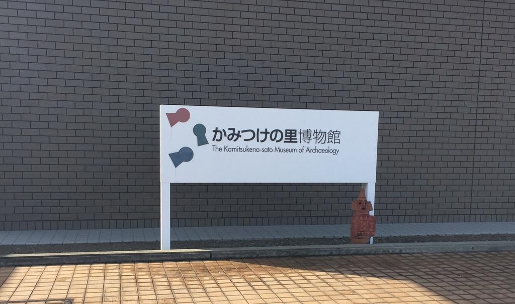 f:id:naoki0607:20190210225825j:plain