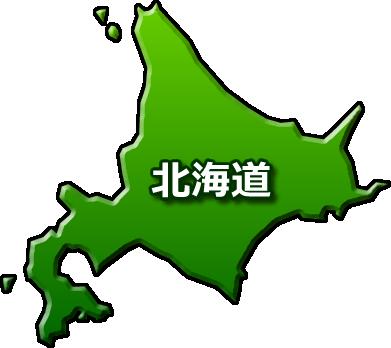 f:id:naoki0607:20190218223955p:plain