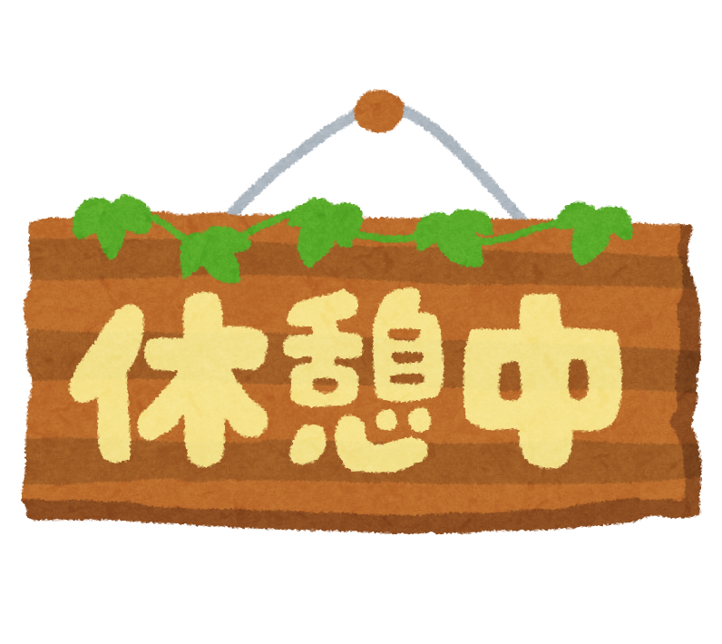 f:id:naoki0607:20190313221619p:plain
