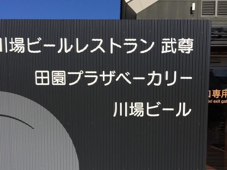 f:id:naoki0607:20190716001450j:plain