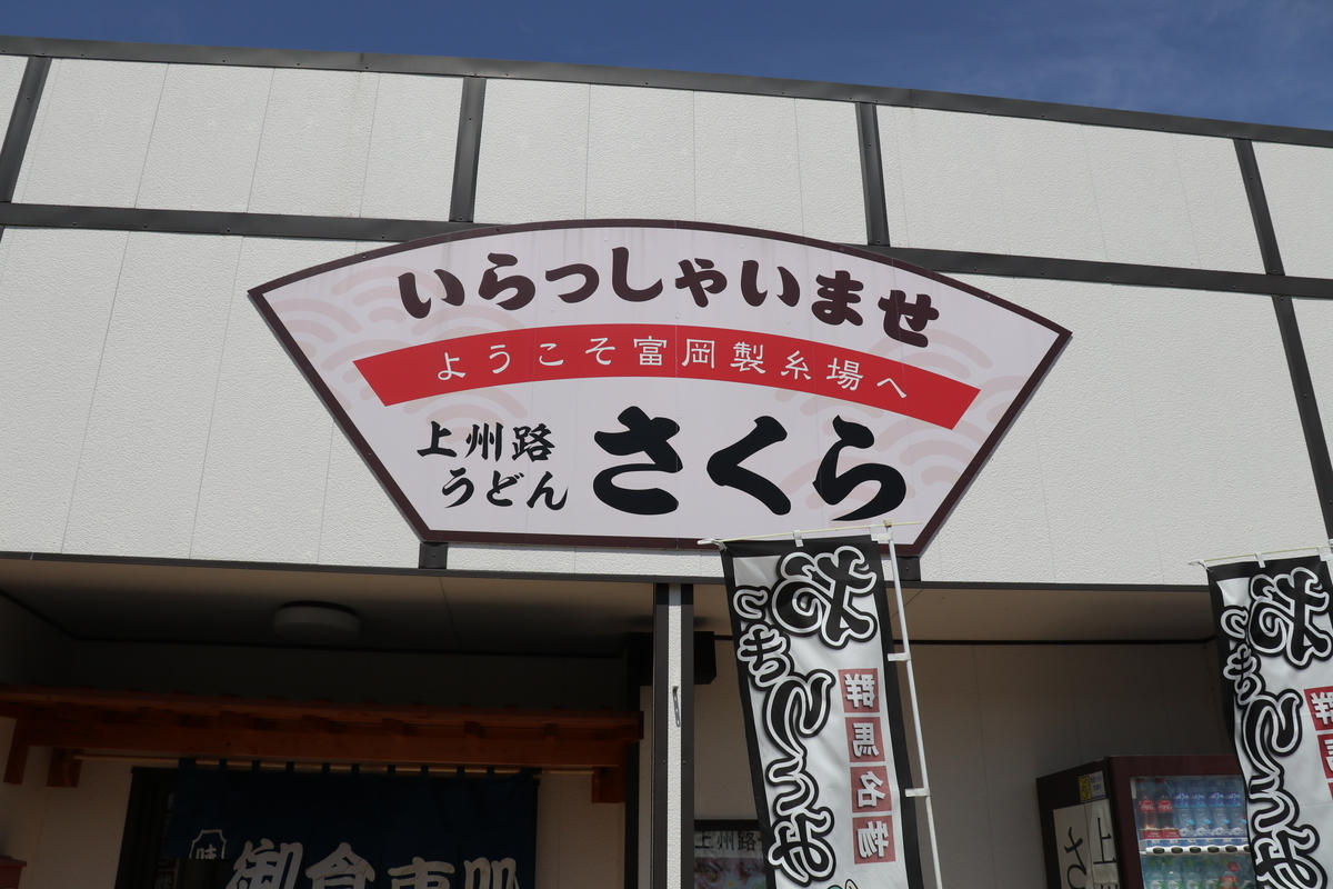 f:id:naoki0607:20190830212544j:plain