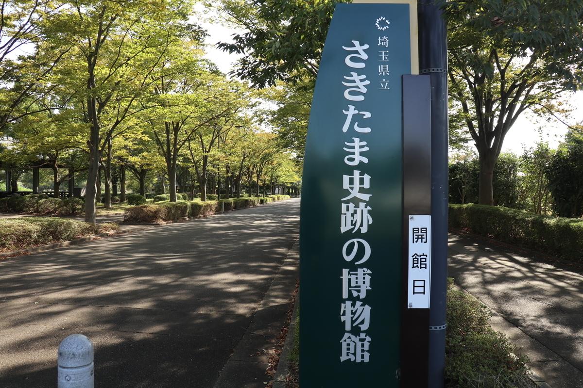 f:id:naoki0607:20191012122101j:plain