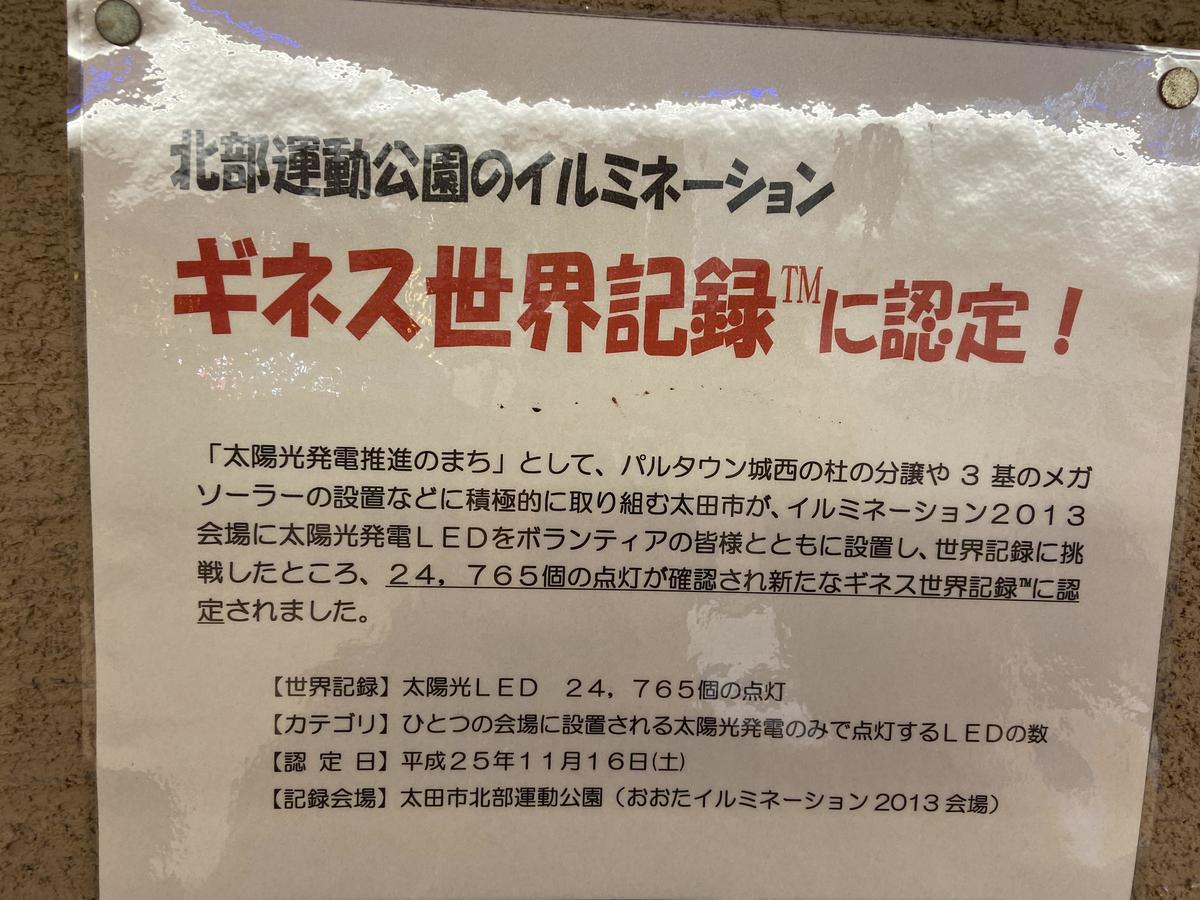 f:id:naoki0607:20191208100300j:plain