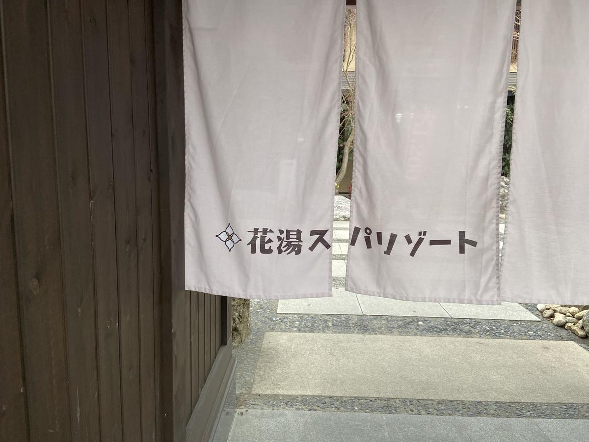 f:id:naoki0607:20200803190112j:plain