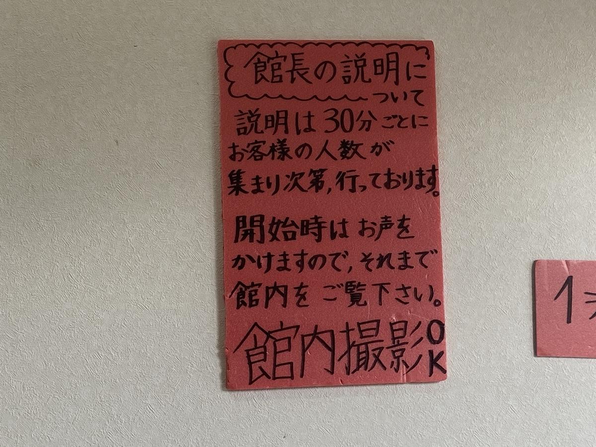 f:id:naoki0607:20201215211451j:plain