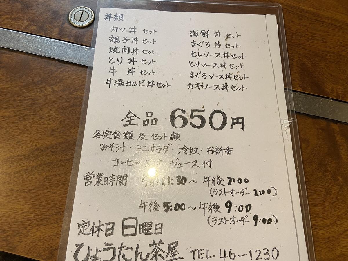 f:id:naoki0607:20210830195527j:plain