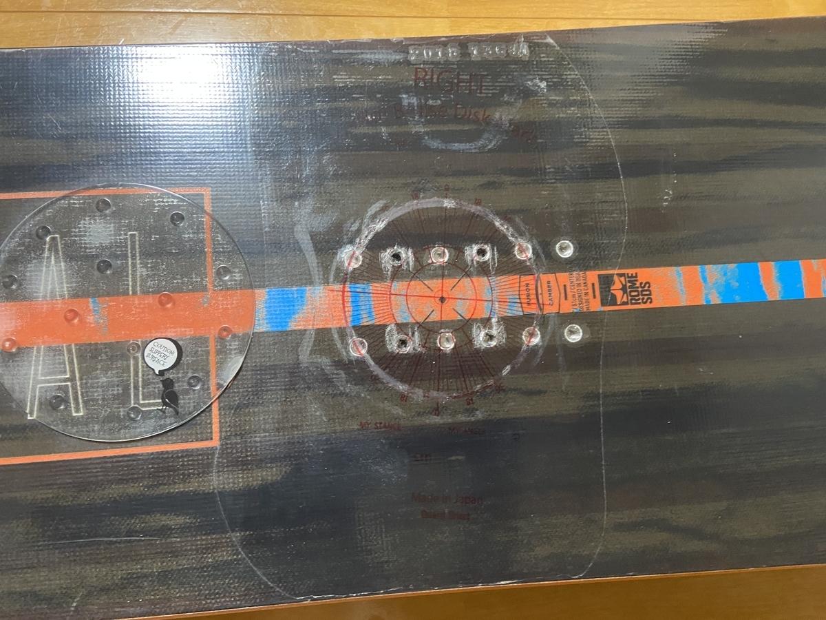 f:id:naoki0607:20210925201127j:plain