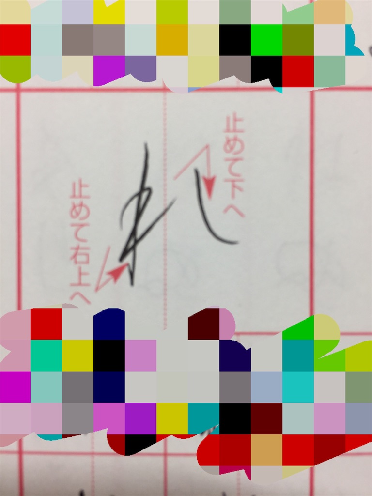 f:id:naoki1221:20161104213936j:image