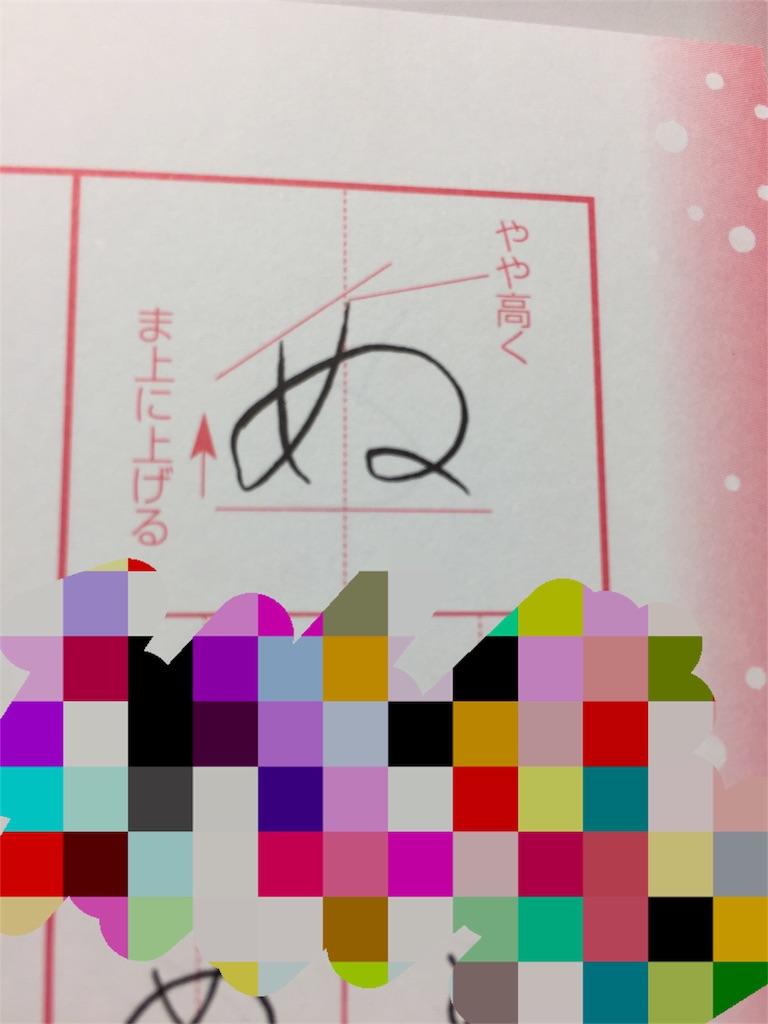 f:id:naoki1221:20161104214139j:image