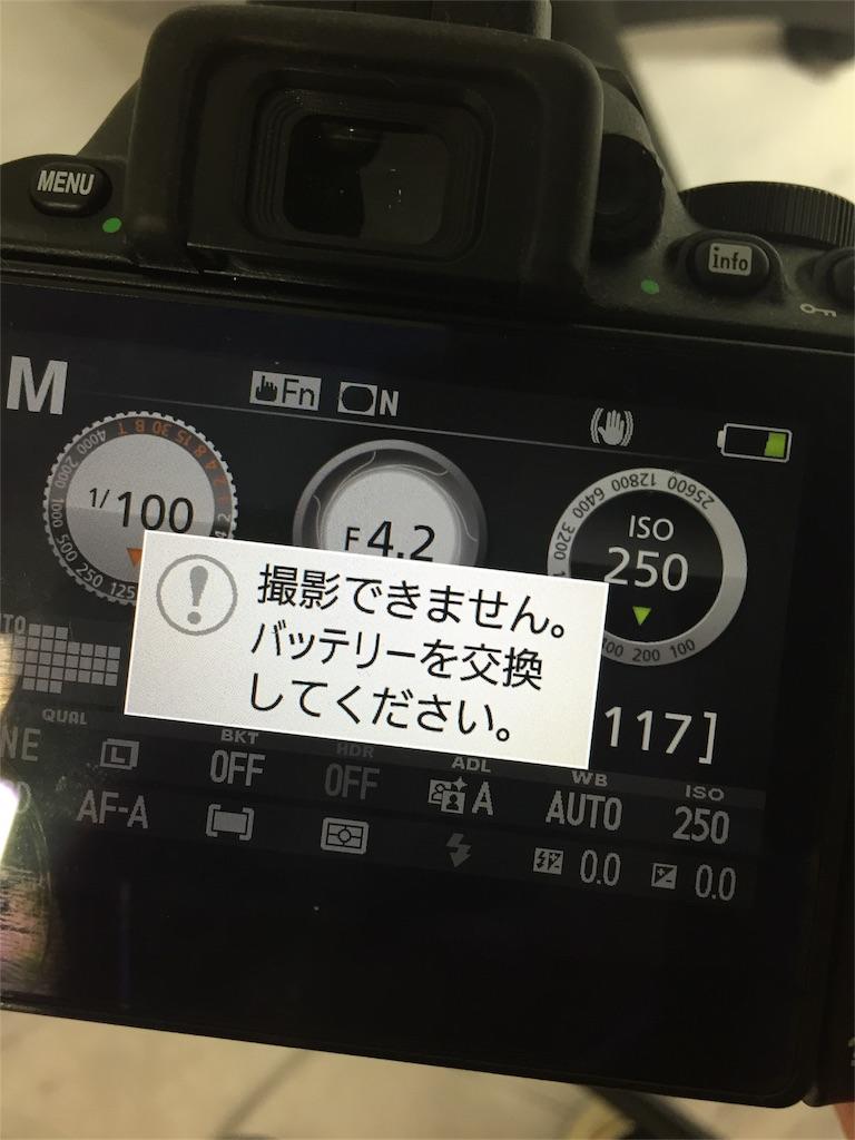 f:id:naoki1221:20161114214030j:image