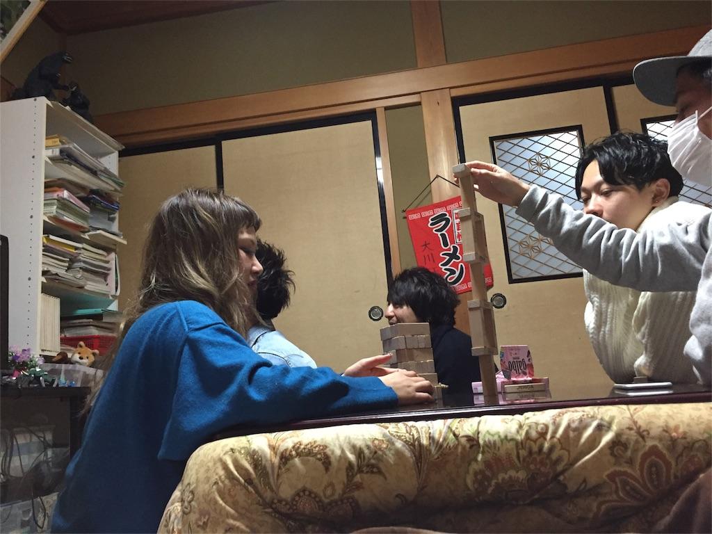 f:id:naoki1221:20170101210627j:image