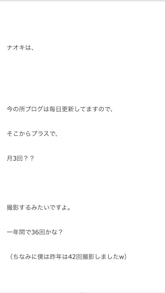 f:id:naoki1221:20170106213152p:image