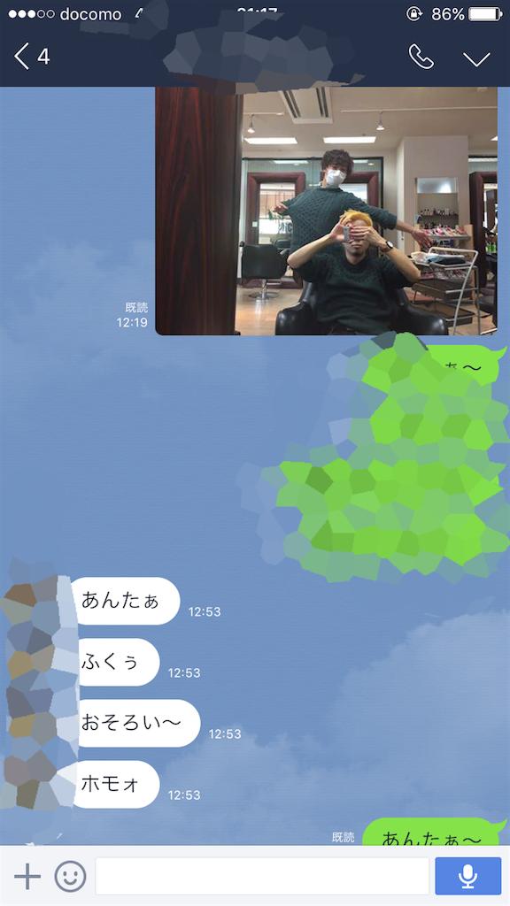 f:id:naoki1221:20170110211918p:image