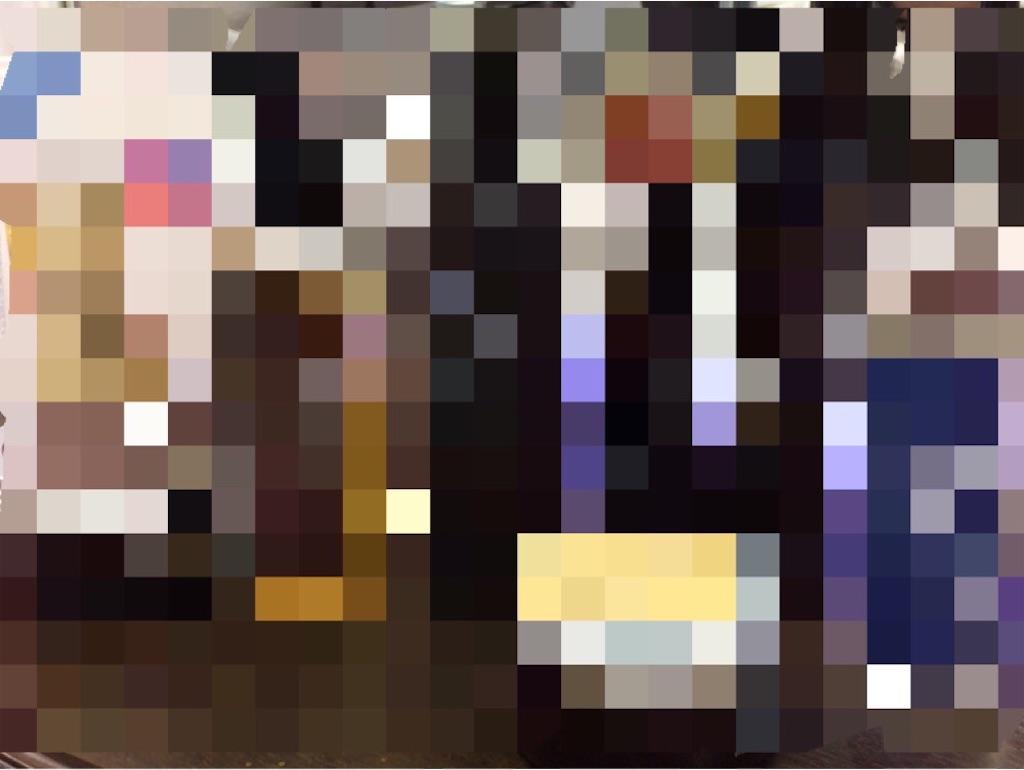 f:id:naoki1221:20170127215614j:image