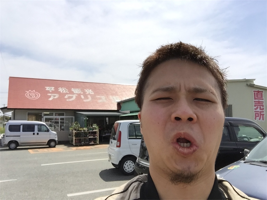f:id:naoki1221:20170202224436j:image