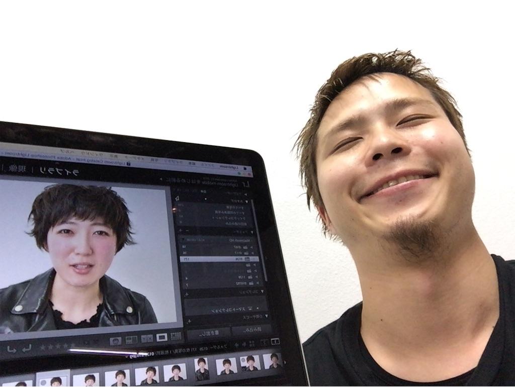 f:id:naoki1221:20170207222257j:image