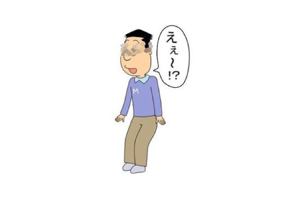 f:id:naoki1221:20170523215533j:image