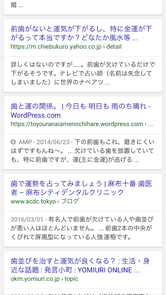 f:id:naoki1221:20170726222302p:image