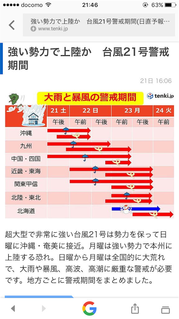 f:id:naoki1221:20171021215039p:image