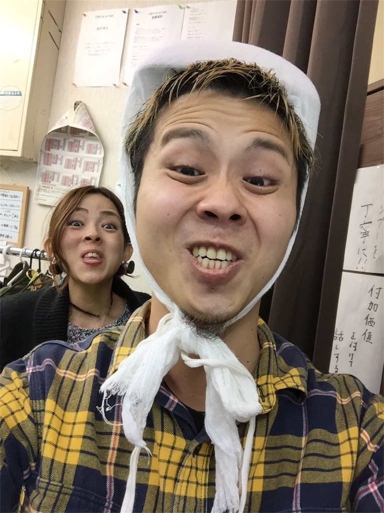 f:id:naoki1221:20171121191132j:image