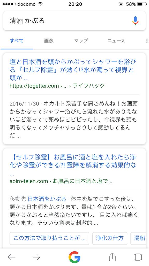 f:id:naoki1221:20171219203205p:image