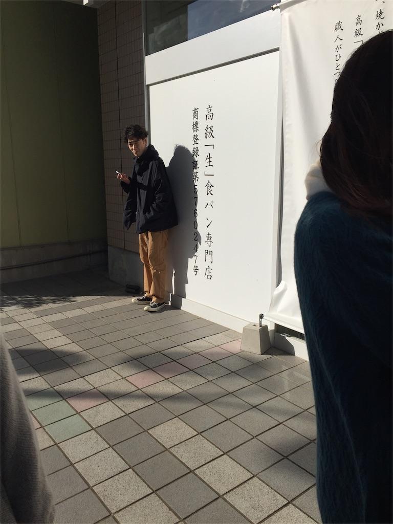 f:id:naoki1221:20180115182258j:image