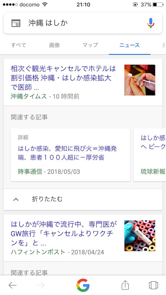 f:id:naoki1221:20180504211402p:image