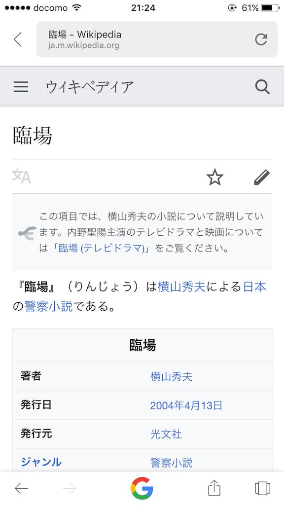 f:id:naoki1221:20180724212632p:image