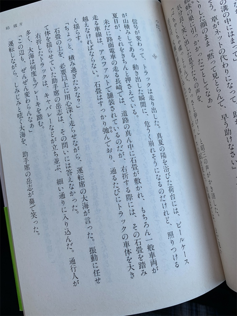 f:id:naoki1221:20181228221200j:image