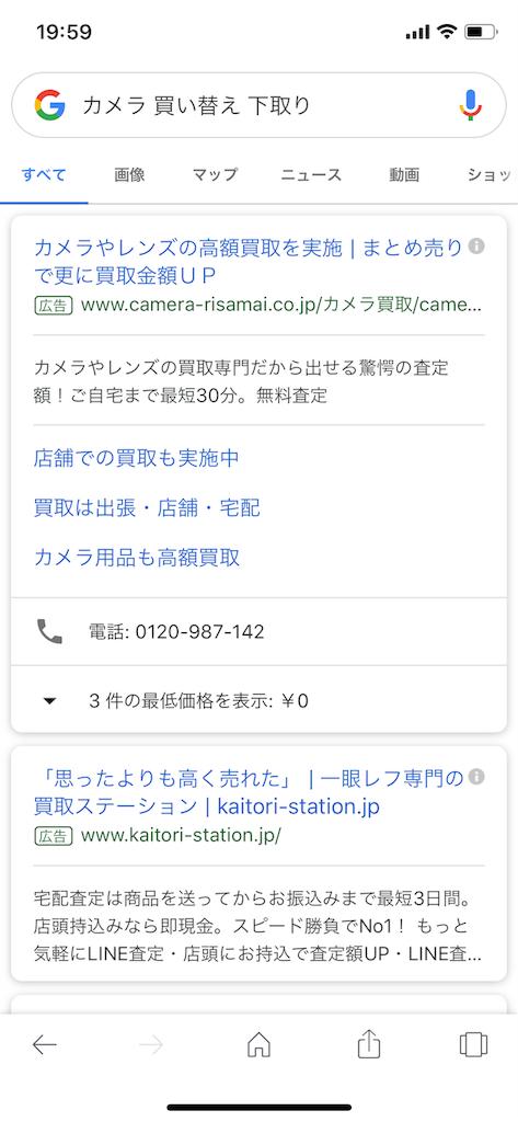 f:id:naoki1221:20190119200007p:image