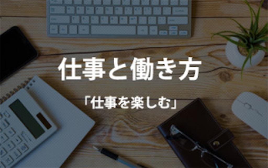 f:id:naoki3244:20190116081717j:image