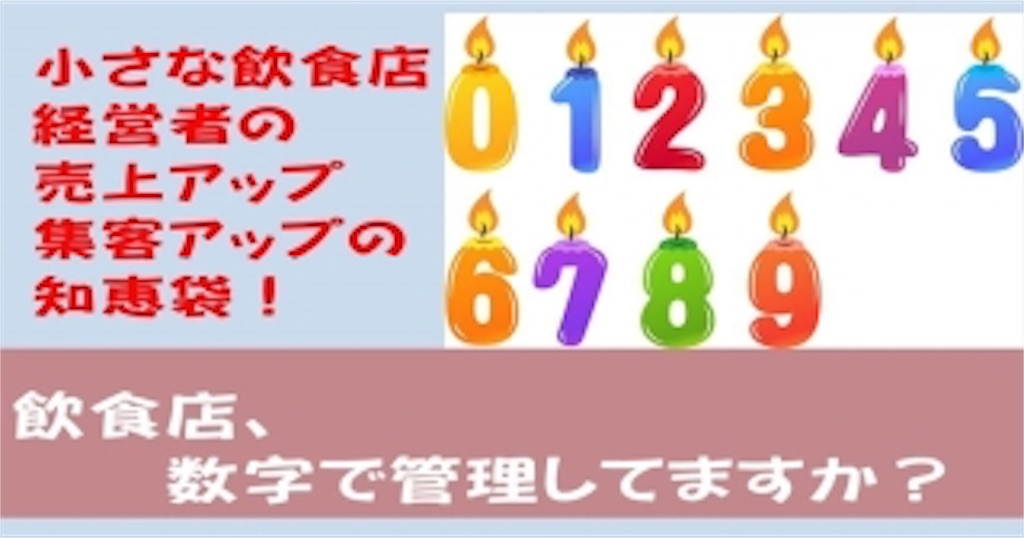 f:id:naoki3244:20190120090322j:image