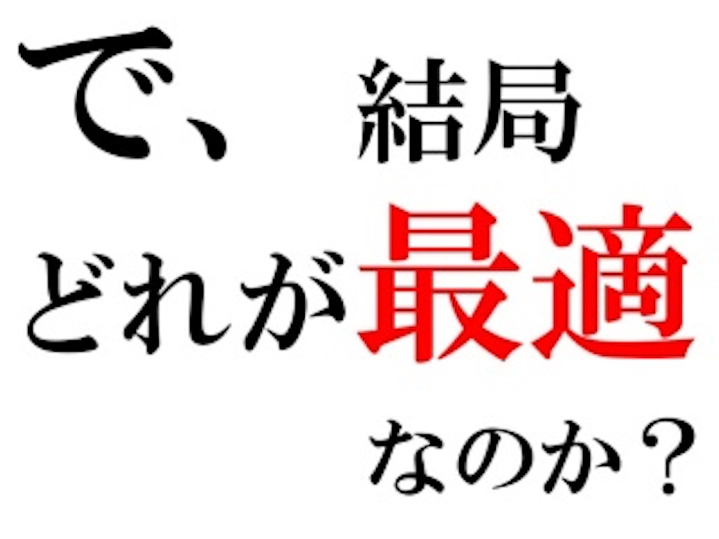 f:id:naoki3244:20190201090819j:image