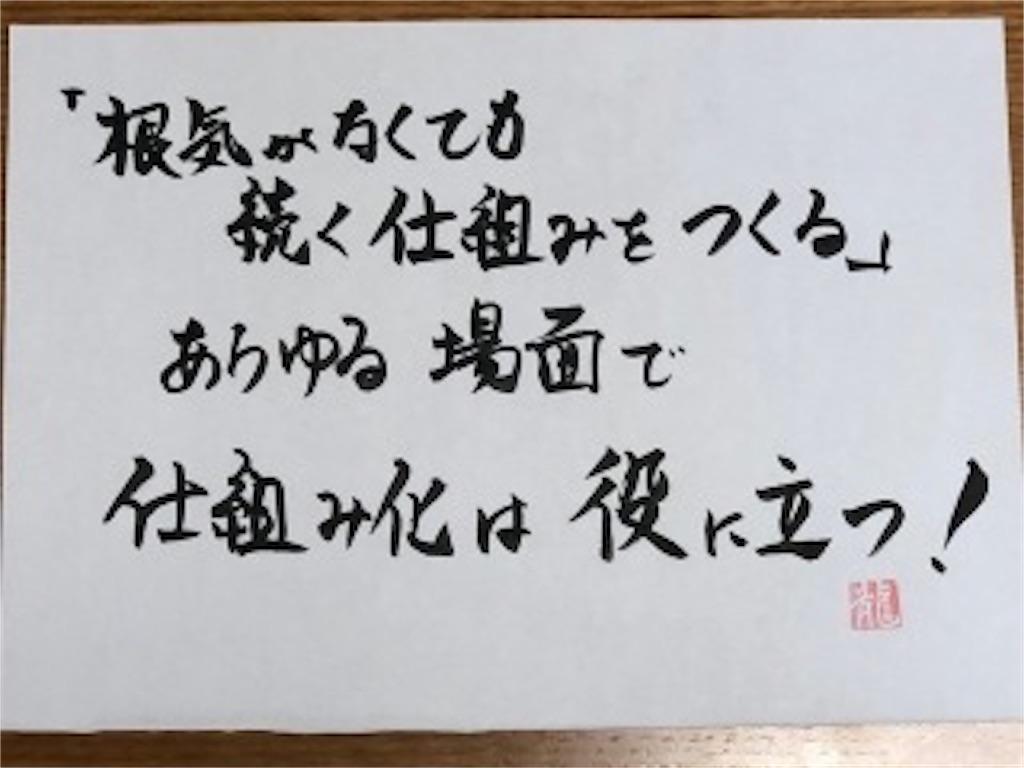 f:id:naoki3244:20190202080809j:image
